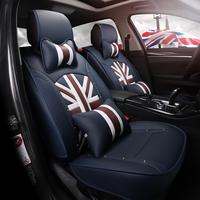 全皮四季通用汽车坐垫现代朗动名图大众朗逸POLO全包专用汽车座套