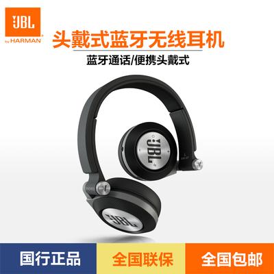 头戴式无线通话耳机