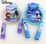 Disney cartoon skipping rope kindergarten children's safety jump rope young children can adjust the male and female jump rope