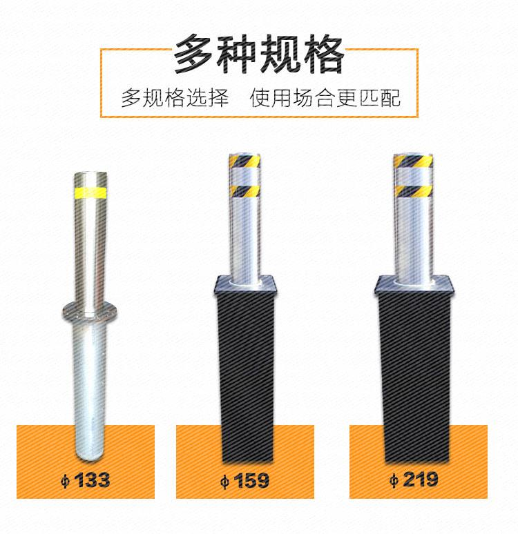 不锈钢升降柱半自动电动升降路桩手动锁挡车柱防撞柱液压升降路障
