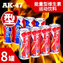 芭力维生素运动功能饮料AK47伏特加鸡尾酒伴侣单饮牛磺酸250ml