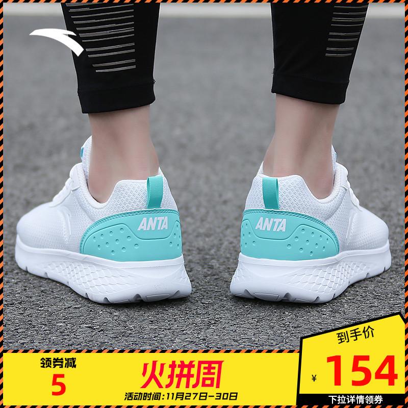 安踏运动鞋男鞋2019新款冬季耐磨跑步鞋官网旅游鞋男士轻便休闲鞋