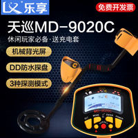 Metal detection instrument outdoor underground 觅 treasure finder treasure detector high precision handheld archaeological gold silver visible