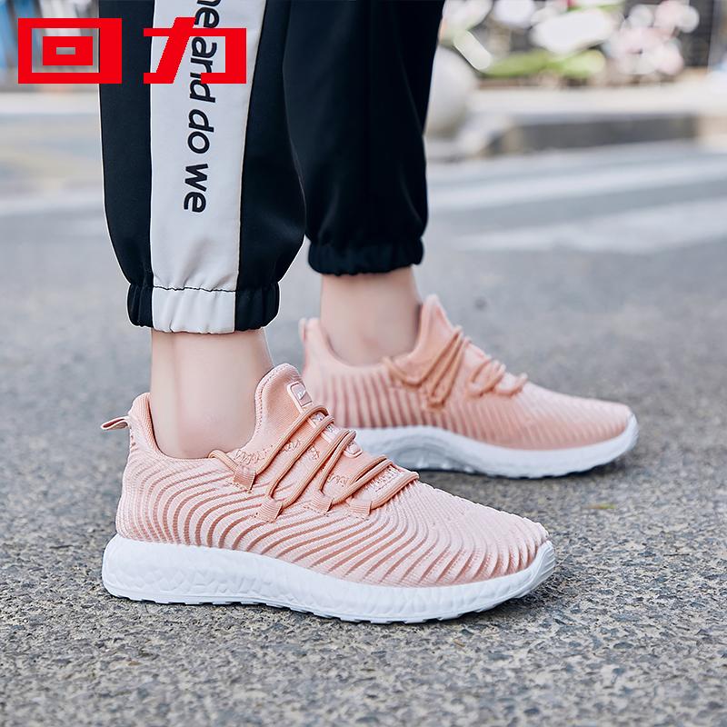 回力女鞋运动鞋子2019潮鞋新款秋季韩版跑步鞋粉色网面透气休闲鞋