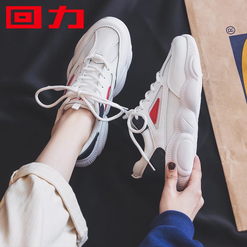 回力女鞋子2019潮鞋新款秋鞋ins超火老爹鞋女运动学生网面跑步鞋