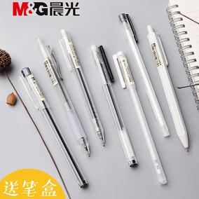 晨光文具无印风中性笔本味系列0.5水笔0.35mm学生用韩国小清新可爱优品简约磨砂透明黑色按动签字笔笔芯水性