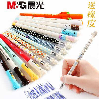 晨光可擦笔中性笔磨摩易魔力笔芯擦晶蓝小学生用0.38黑0.5mm晶蓝色黑色摩擦笔芯卡通可爱韩国创意热可擦批发