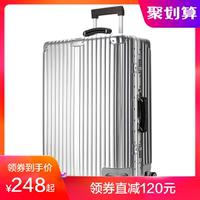 伊藤铝框拉杆箱男万向轮20寸旅行箱皮箱子24寸行李箱女直角复古