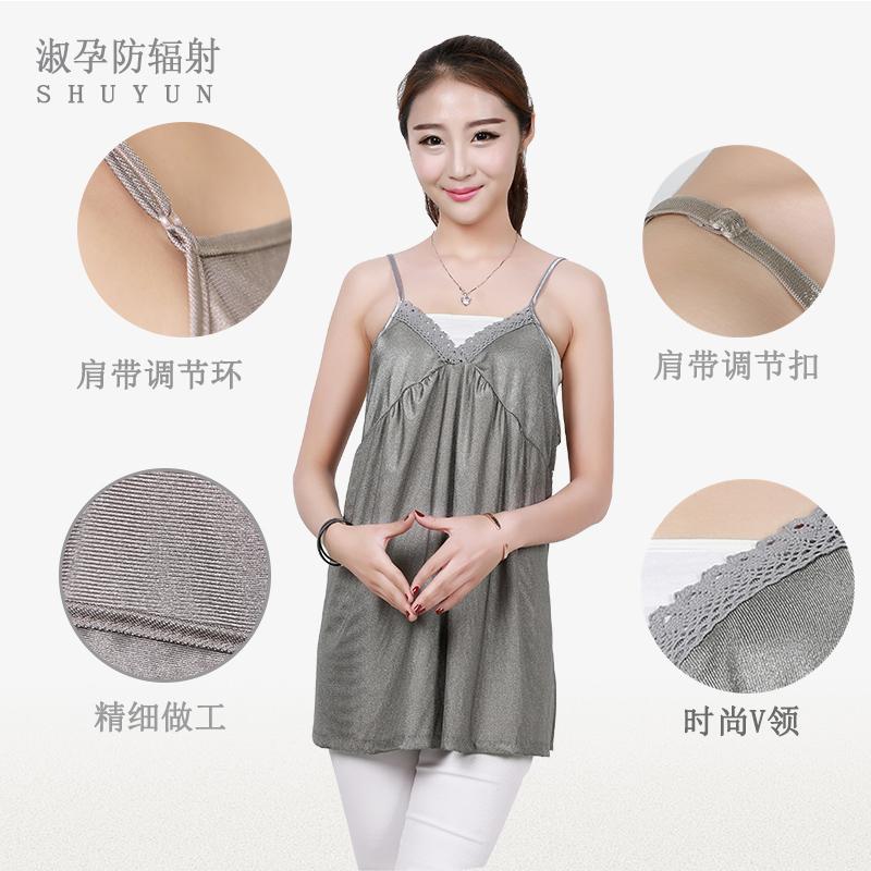 淑孕孕妇装防辐射服正品全银纤维吊带衣服秋冬内穿肚兜裙电脑四季