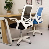 少女直播电竞游戏办公舒适书桌椅电脑椅子现代简约懒人家用