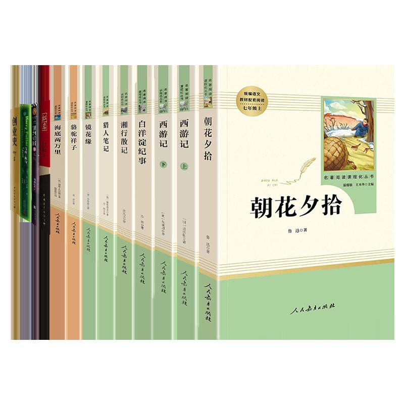 Внутриигровые ресурсы Sengoku Fengyun Артикул 598011297525