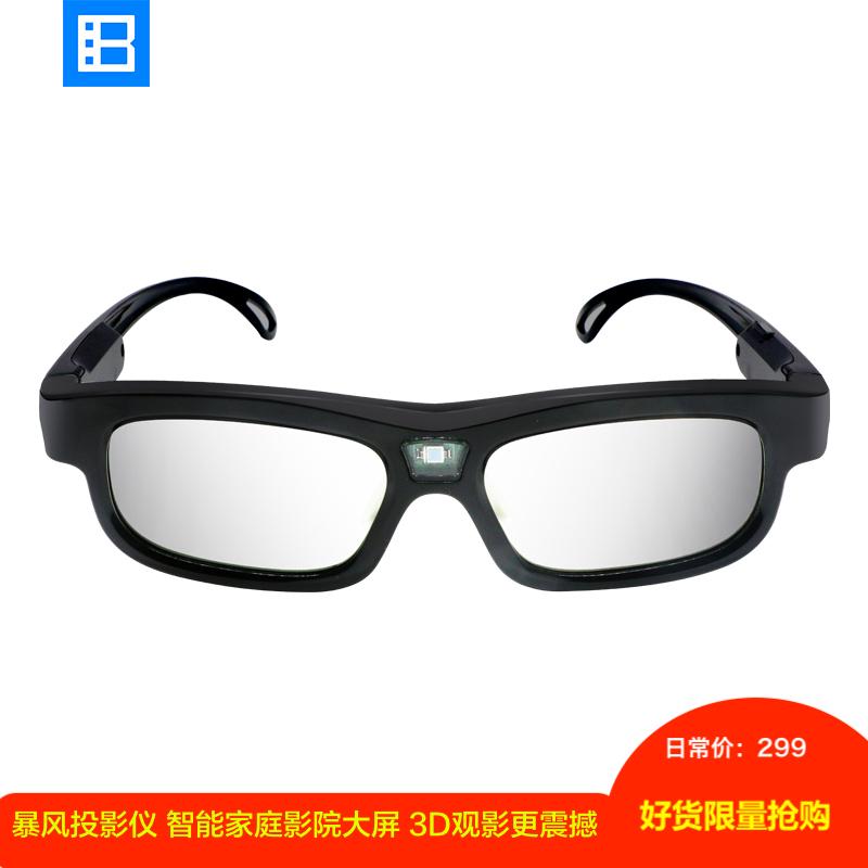 暴风投影 投影仪原装式快门3D眼镜家庭影院 GL1100