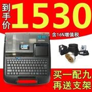 【今日狂欢价】凯标丽标线号机C-280E/T号码管打码机打号机线号管打印机U盘导入电线电缆PVC热缩管便携打字机