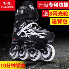 男女花式溜冰鞋