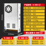 220V to 12V transformer 12V360W monitoring 12V30A switching power supply DC power supply S-360-12 power supply