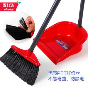 微力达耐用扫把簸箕套装组合家用折叠软毛扫帚笤帚扫地魔法扫头发