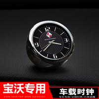 宝沃BX567TSi7车载时钟夜光汽车摆件车用时钟电子钟表时间石英表
