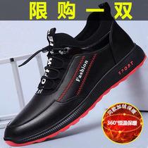 轻便网面运动鞋跑步鞋男鞋休闲鞋防臭sport鞋子男春夏季旅游鞋