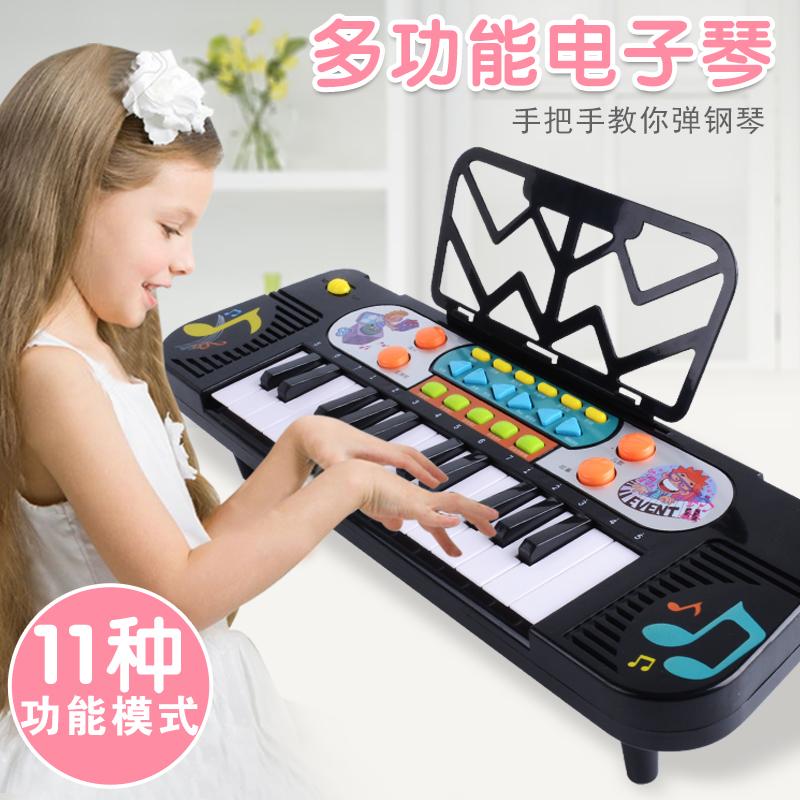 儿童儿歌钢琴