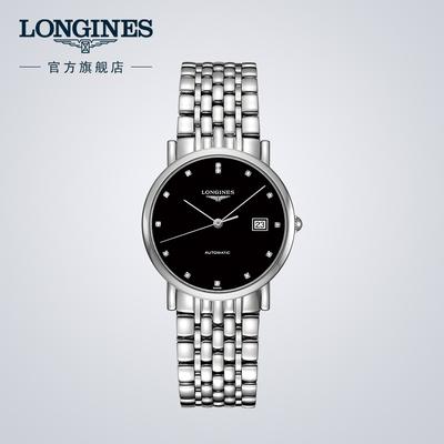 Longines浪琴官方正品博雅系列机械表镶钻钢链手表男L48094576
