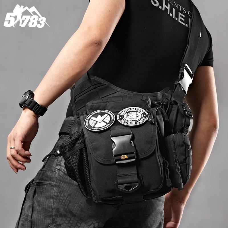 Многофункциональные сумки милитари Артикул 560915402262