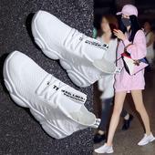 白鞋 子百搭夏款 冬季小白鞋 跑步袜子潮鞋 女2019春季新款 运动秋鞋