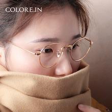眼镜框圆框超轻眼睛框镜架女韩版潮复古金丝边配平光镜眼镜近视男