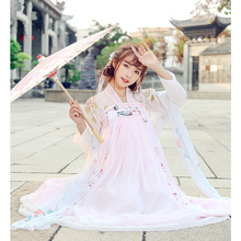 Chinese Style Student's Fresh Fairy Cherry Blossom Super Fairy Elegant Ancient Wind Chest Skirt Improvement Summer Ancient Clothing
