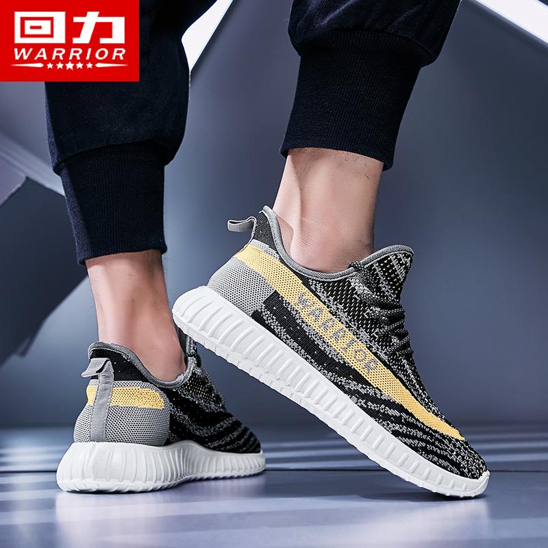 回力男鞋运动鞋男网布鞋2019夏季新款百搭跑步鞋女透气网鞋椰子鞋