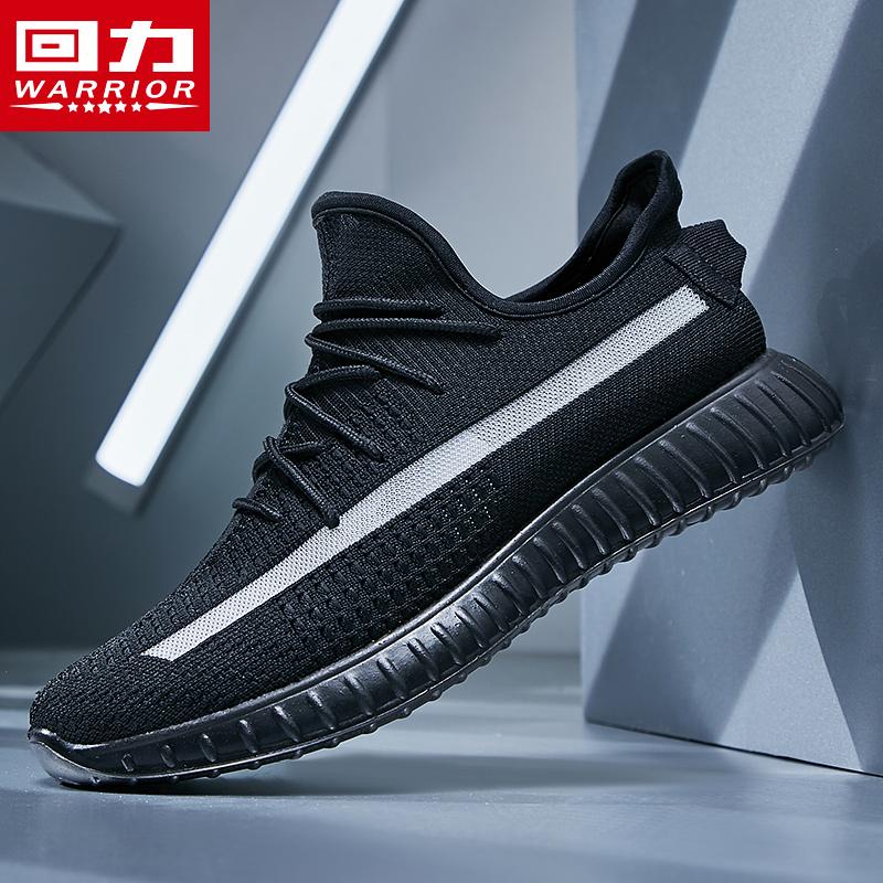 回力男鞋运动鞋2019男士夏季透气网布鞋潮流韩版跑步鞋百搭椰子鞋