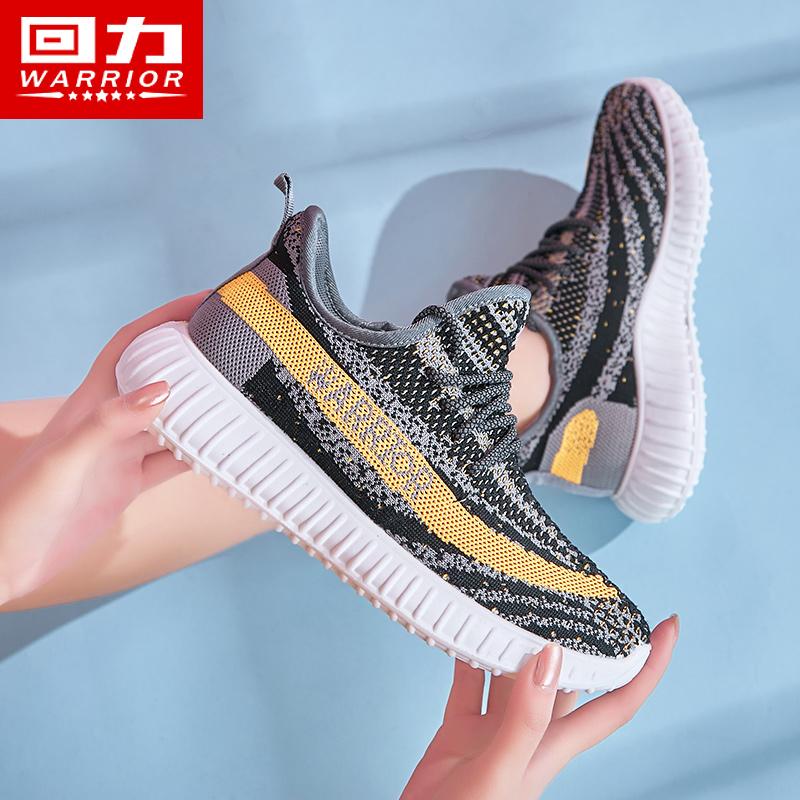 回力女鞋椰子鞋子2019夏季新款透气网布鞋韩版百搭运动鞋跑步鞋男