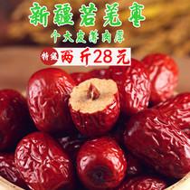 克300红枣干果新疆楼兰灰枣度38北纬
