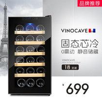 冰柜展示酒柜风冷电子冷藏葡萄酒恒温红酒柜53ALWJC富信