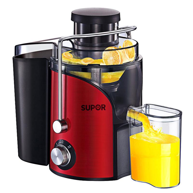 苏泊尔家用水果小型榨汁果汁小型炸汁机迷你电动全自动打渣汁分离