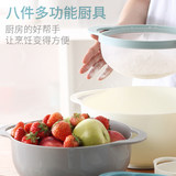 Creative Rainbow Baking Tool Set Plastic Salad Bowl Set 8 Set Vegetable Washing Basket Drainage Basket Multifunctional