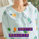 Autumn and winter thickened pregnant women's moon clothing extra size 200 kg post-partum breastfeeding pajamas sandwich cotton air layer increase fattening
