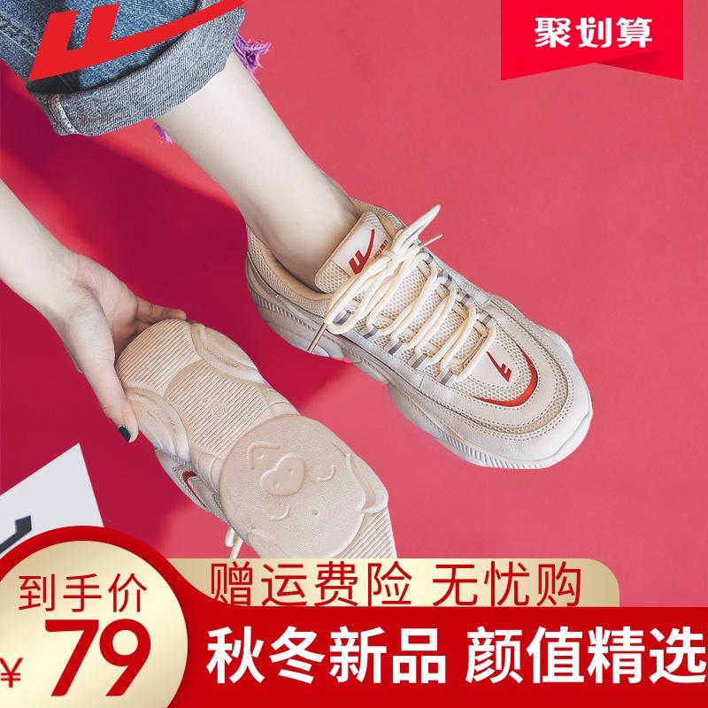 回力女鞋老爹鞋小熊鞋韩版2019秋冬ins轻便软底运动鞋跑步鞋女鞋