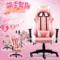 粉色电竞椅电脑椅家用游戏椅办公椅转椅座躺椅赛车椅女生直播椅子