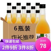 日本原装进口青梅子酒女士酒果酒甜酒日本梅酒300ml梅乃宿梅子酒