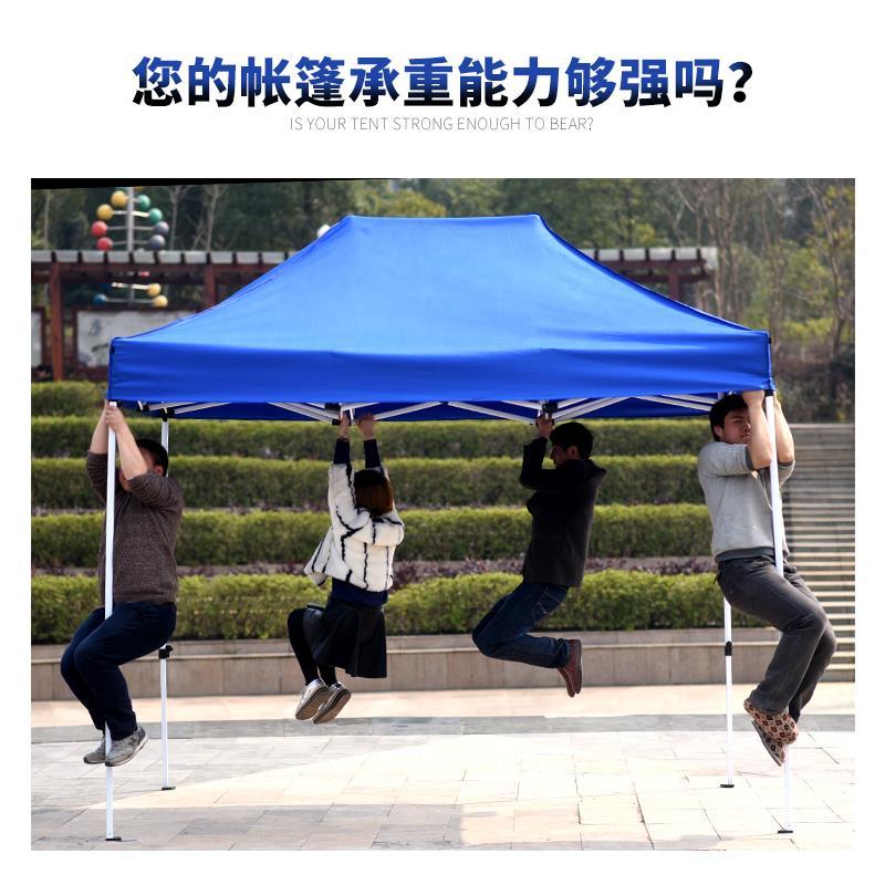 户外遮阳伞室外太阳伞防摆摊大广告雨棚四角庭院帐篷休闲花园伞