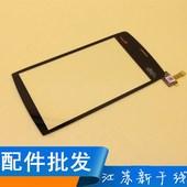 屏幕适用中兴V880触摸屏 U880触摸屏 N880s外屏 手写屏