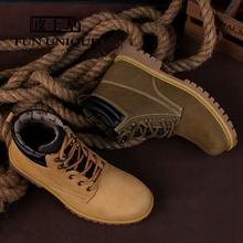 大黄靴男真皮高帮鞋秋冬新款户外大头鞋系带保暖男工装鞋大码鞋潮