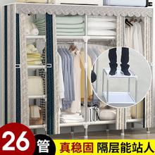 布衣柜钢管加厚钢架加粗加固简约现代经济型双人牛津布艺简易组装