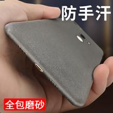 小米Mix2手机壳小米max2磨砂硬壳mix2s超薄全包套b边防摔男女潮款