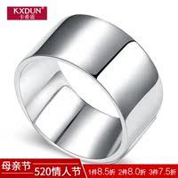 KXDUN/卡希盾戒指男纯银单身999足银开口潮男个性尾戒男简约饰品