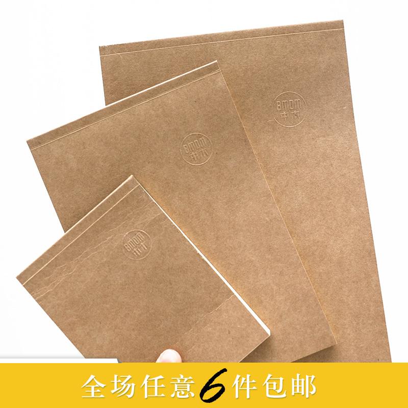 空白页笔记本 牛皮纸