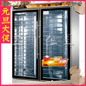 独具特色箱醒发箱面包发酵柜商用低温发酵电烤箱家用面粉醒发器盘