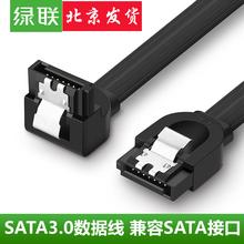 绿联 高速SATA3.0数据连接转换线SATA3固态机械硬盘光驱串口线
