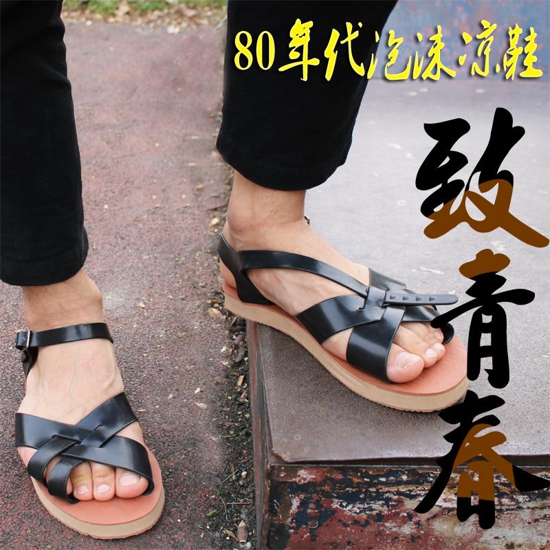 泡沫凉鞋男防滑夏季潮流橡胶镂空罗马男鞋越南老式复古轻便沙滩鞋