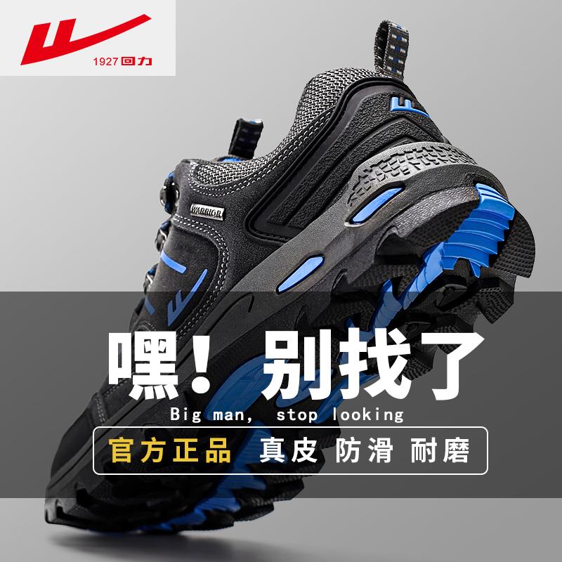 回力男鞋登山鞋男户外徒步休闲爸爸鞋2019秋冬棉鞋防滑保暖运动鞋